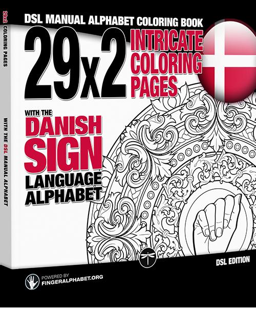 Danish MANUAL ALPHABET COLORING BOOK